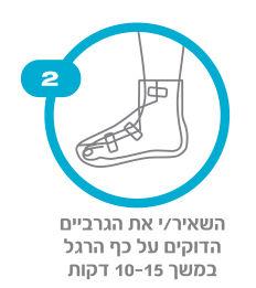 2 step.jpg