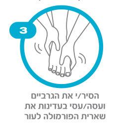 3 step.jpg