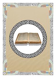 Ngo 19 Catan Card Book PNG.png