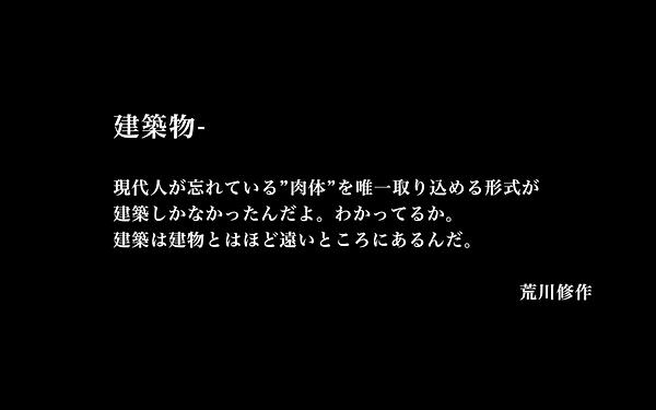 スクリーンショット 2019-03-09 17.47.47.png