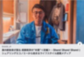 スクリーンショット 2019-05-21 23.33.05.png