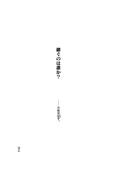 スクリーンショット 2019-03-12 17.23.36.png