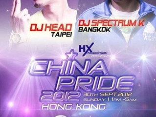 SuperSlyde is the official lube sponsor of HXproduction, presenting China Pride @HK!