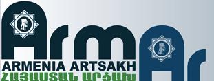 Logo_Armarlur