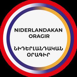 Final Logo Facebook_20201810