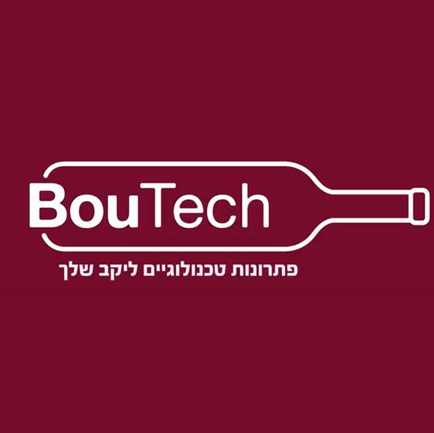 Boutech - סרטון תדמית