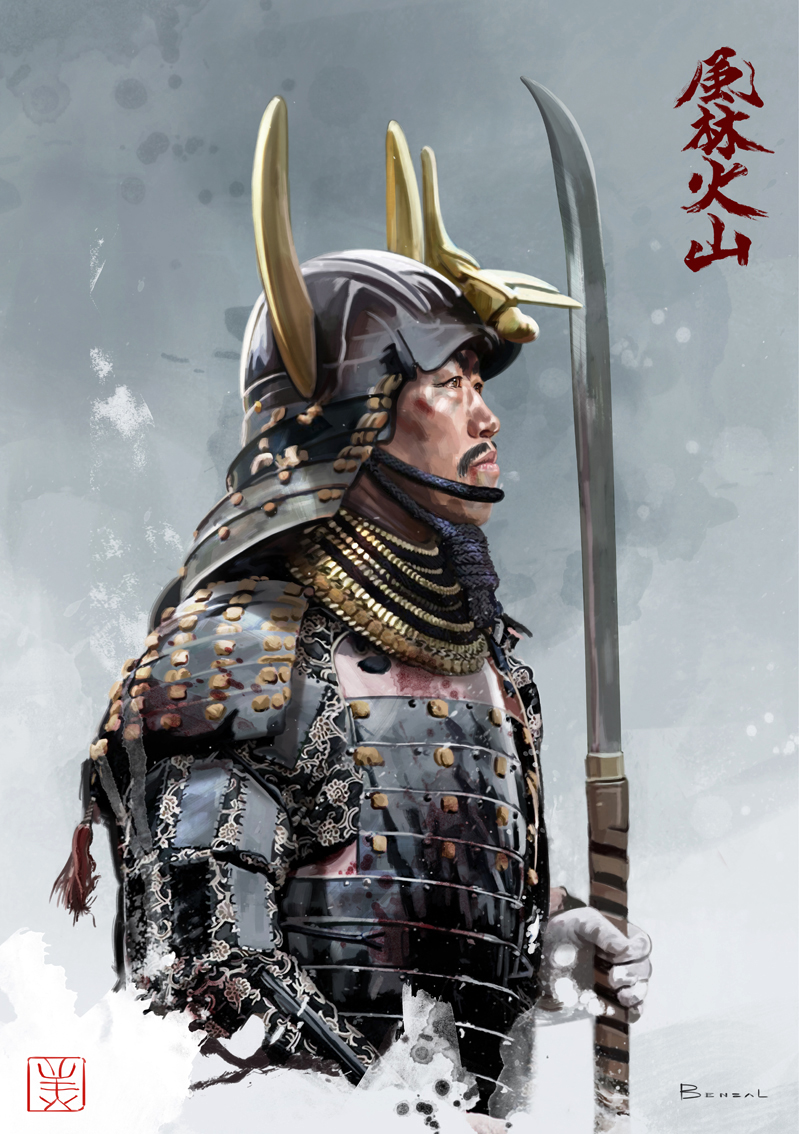 Samurai character b