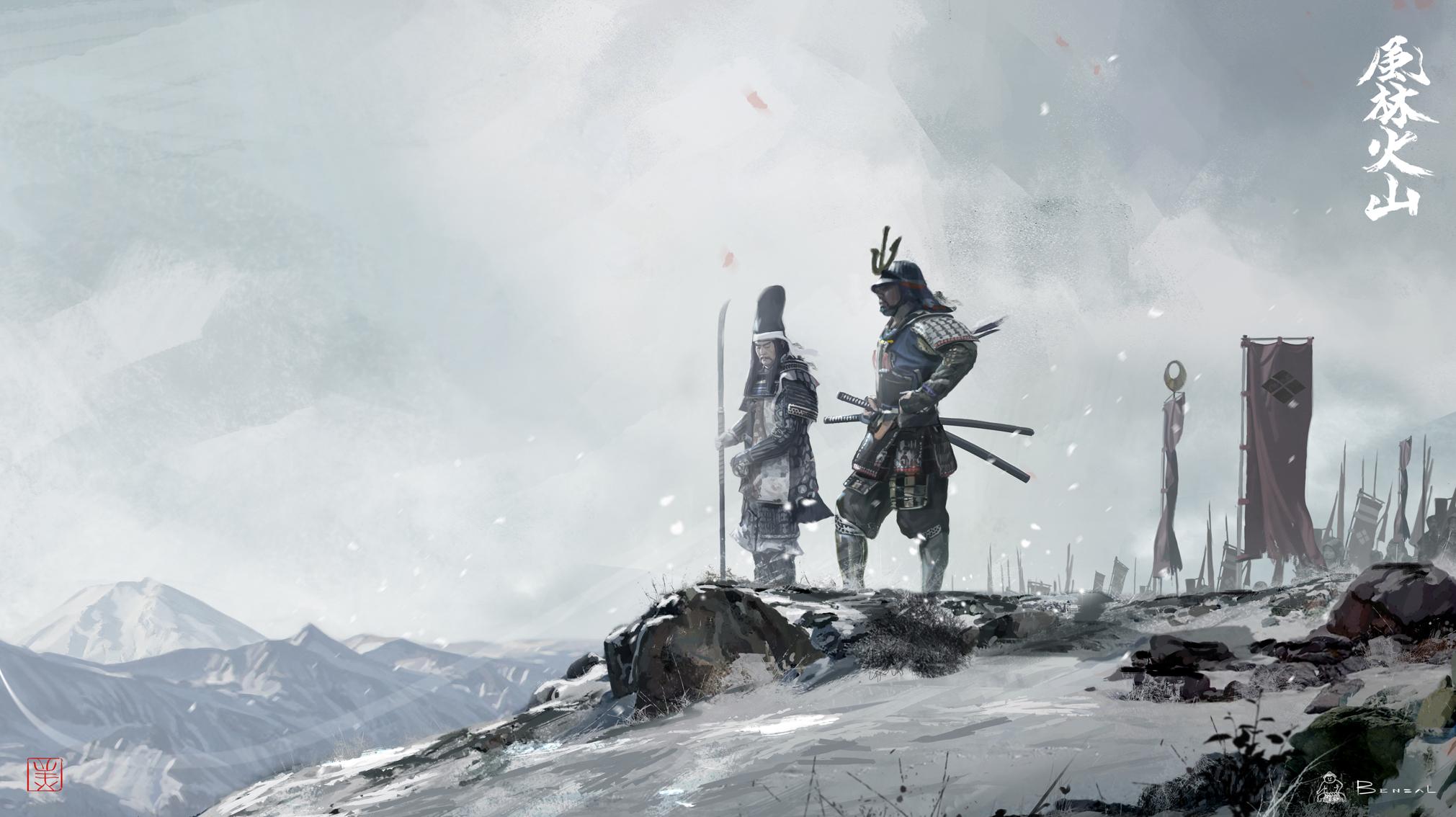 Samurais Horizont