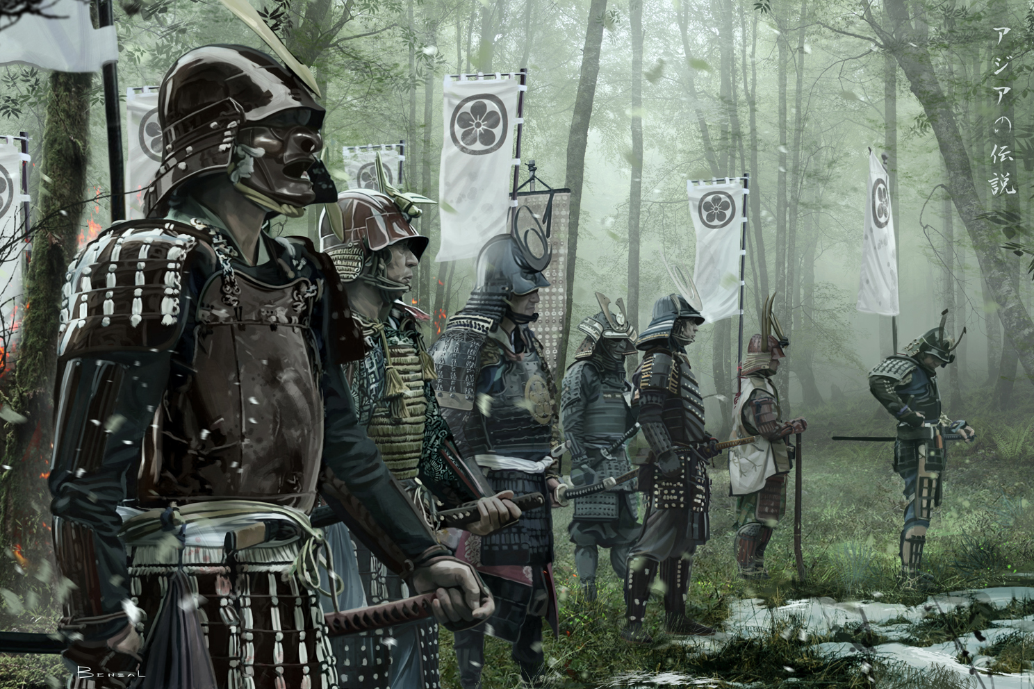 Samurais in the wood