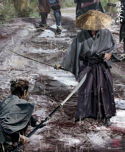 Samurai encounter