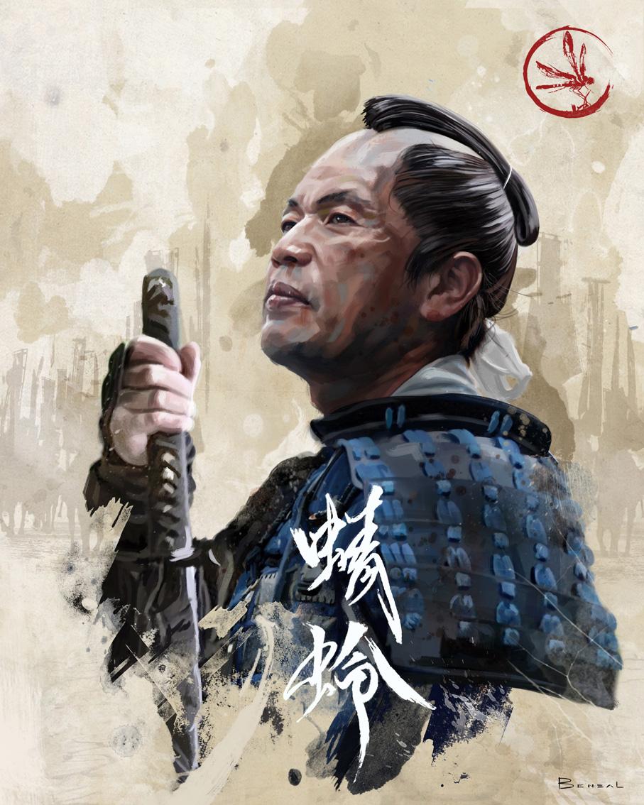 Samurai-perfil