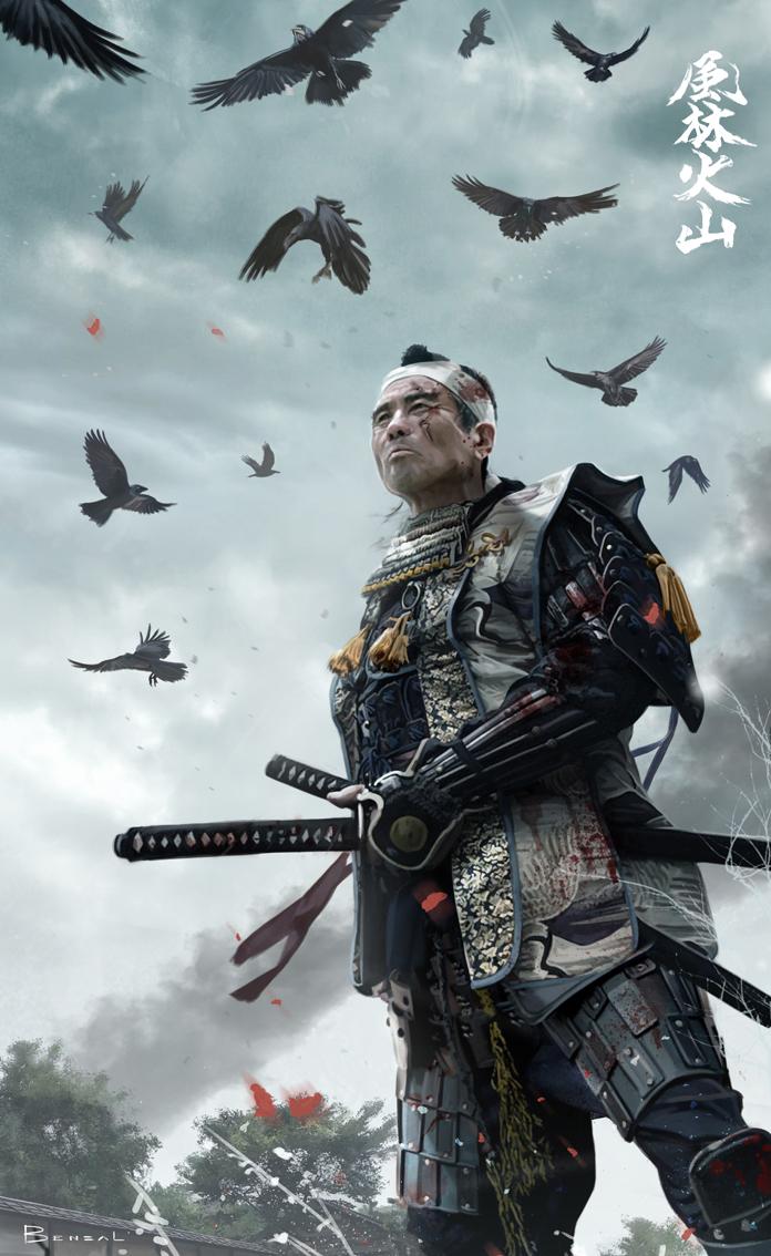 Samurai Corv