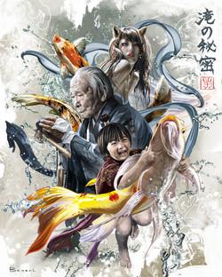 Manga version