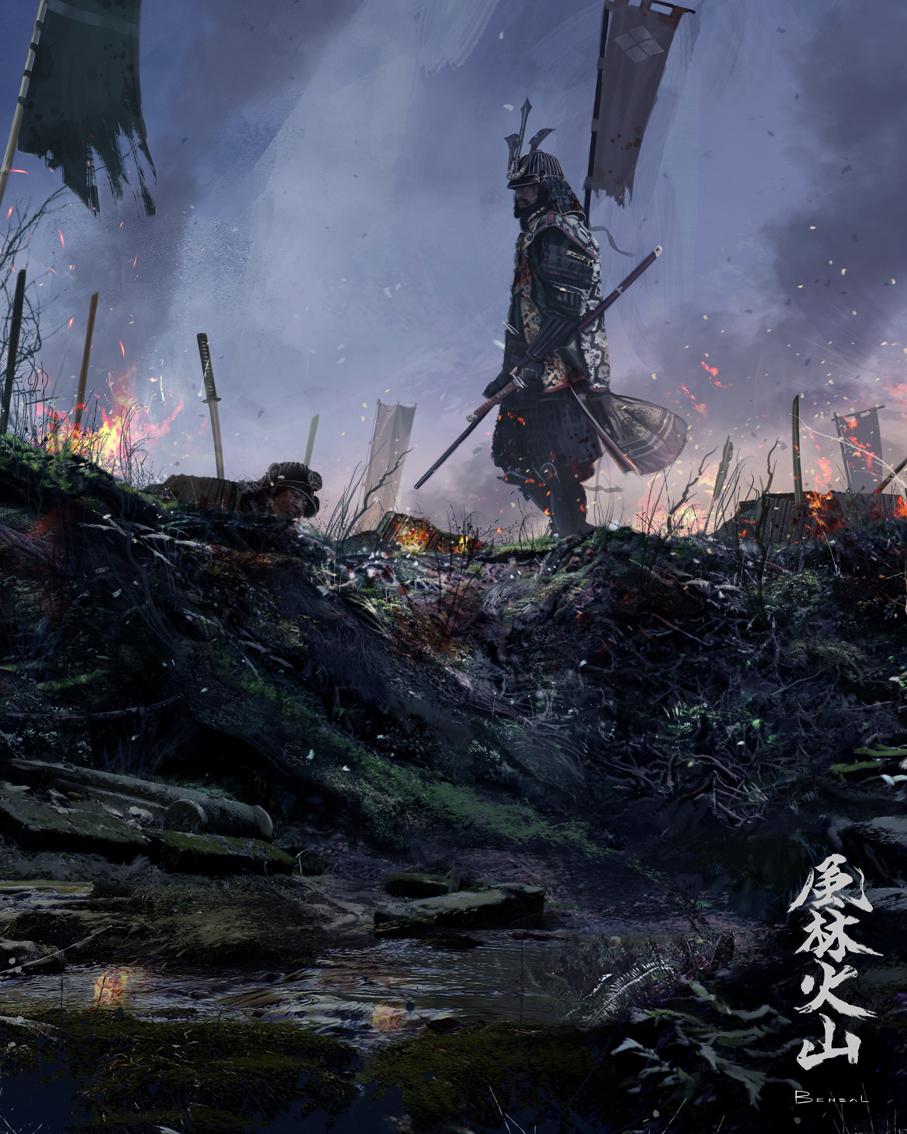 Samurai epyc