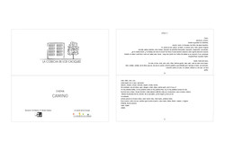 Camino pages