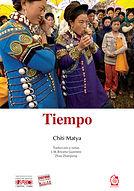 Portada TIEMPO 2011.jpg