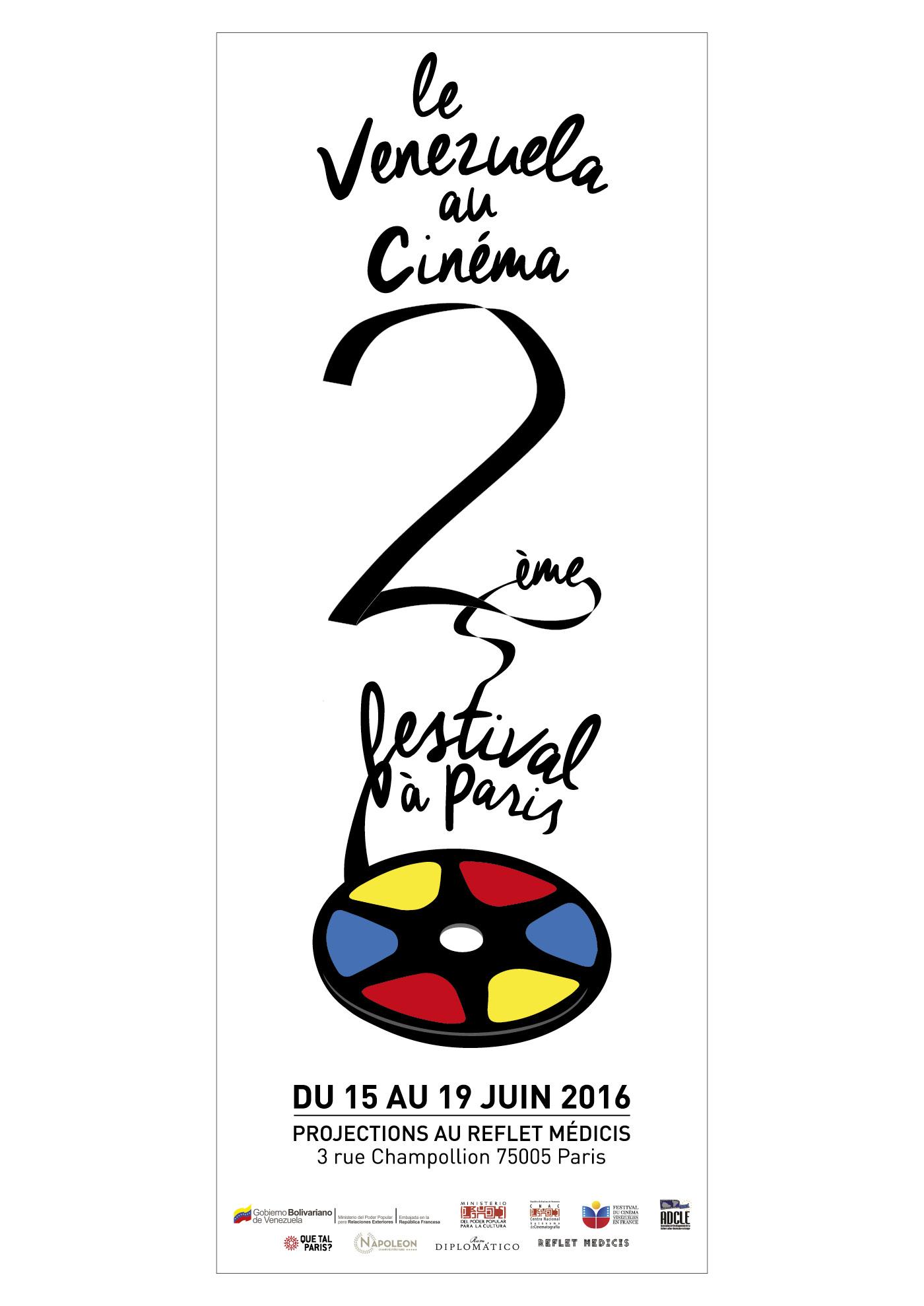 Festival_2016 - Kakemono