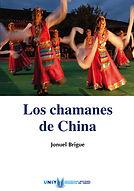 Portada Chamanes de China.jpg