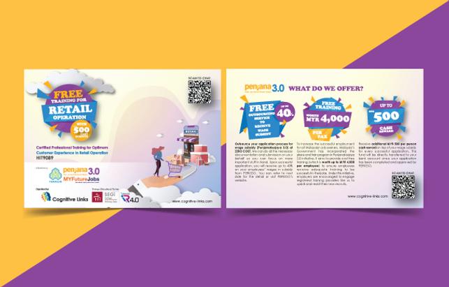 Thumbnail-Brochure.png