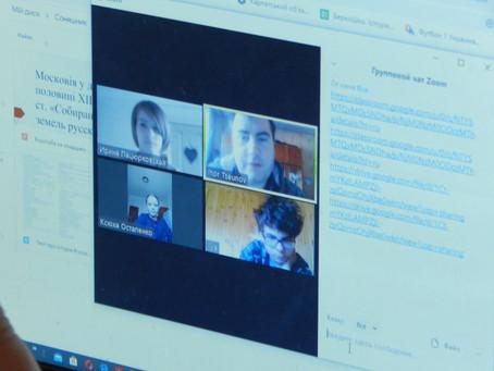 Досвід онлайн навчання: погляд організаторів.