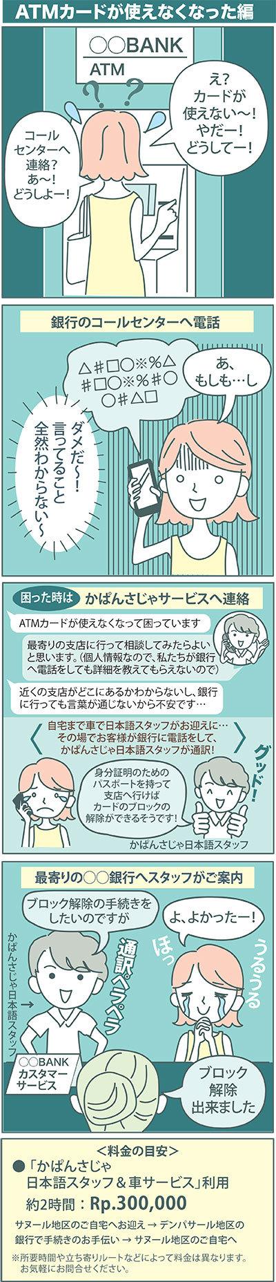 Manga-1tate.jpg