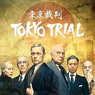 Tokyo%20Trial_edited.jpg