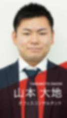 ゼロイン_2018新卒パンフレット素材_190214-05.png