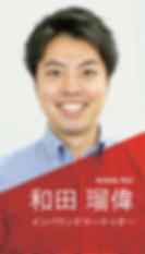 ゼロイン_2018新卒パンフレット素材_190214-11.png