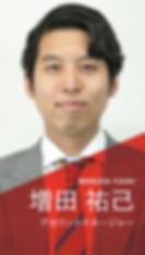 ゼロイン_2018新卒パンフレット素材_190214-07.png