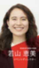ゼロイン_2018新卒パンフレット素材_190214-08.png