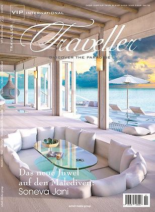 VIP International Traveller 2016 / 2