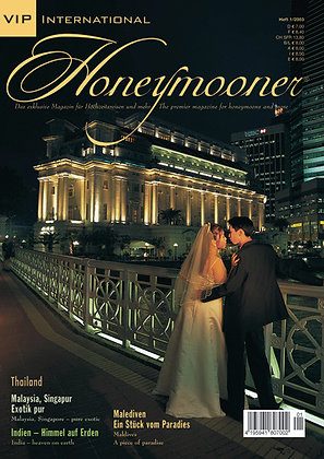 VIP International Honeymooner 2003 / 1