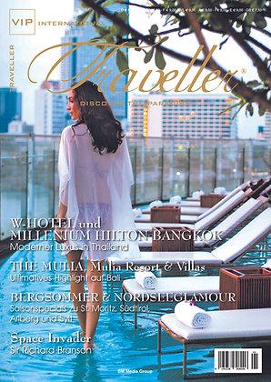 VIP International Traveller 2014 / 1