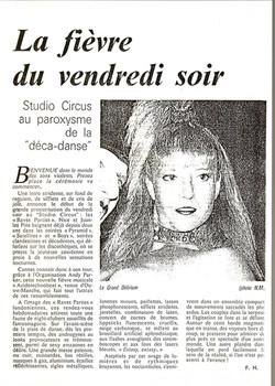 1991 NM 7 AOUT