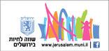 עיירית ירושלים.jpg