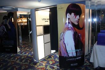 Photobooth Congress