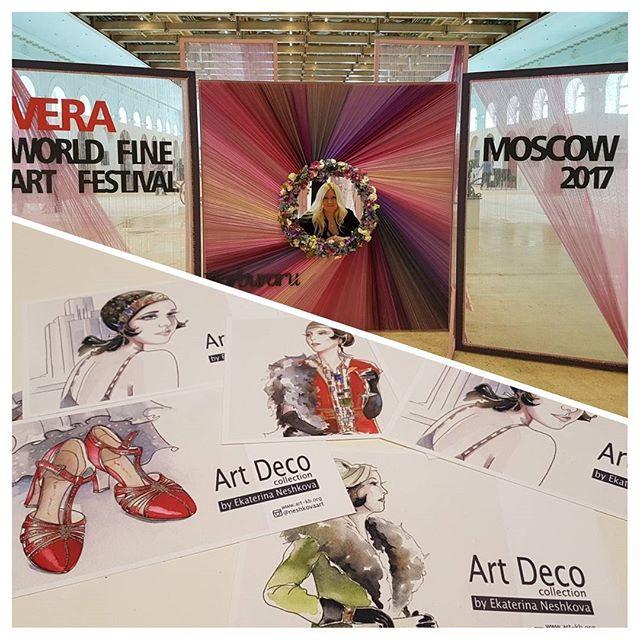 Екатерина Нешкова @Neshkovaart Международный фестиваль искусств в Манеже