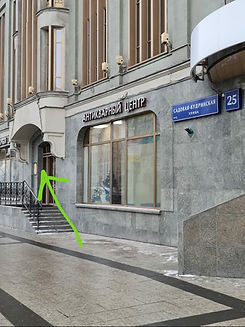 NeshkovaArt_gallery2.jpg