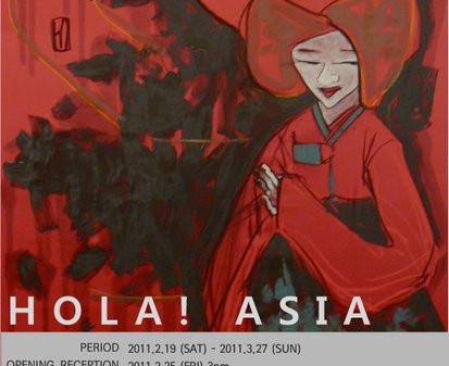 Hola Asia. Cristina Nuñez Solo Show. 영은미술관 Youngeun Museum of Contemporary Art. 2011.