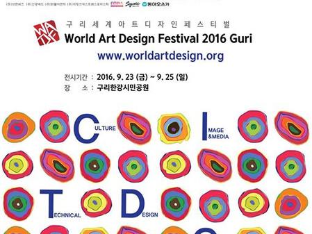 World Art Design Festival 2016 Guri.