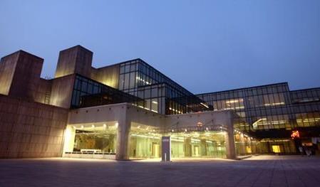 IAAF 2012. Iberoamerican Art Fair. Hangaram Art Museum. Seoul Art Center.