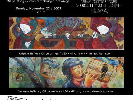 Beijing 2008. Imagine Gallery Residence Program.