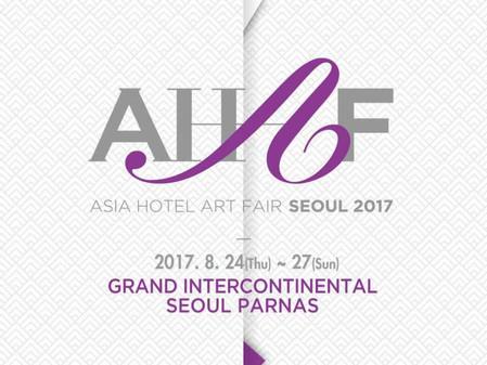 Asia Hotel Art Fair SEOUL 2017. Baiksong Gallery.
