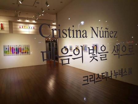 Cristina Nunez Solo Show. 마음의 빛을 색으로. 흰물결아트센터
