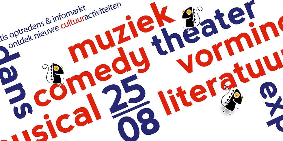 The Lunatics op Cultuurmarkt Vlaanderen