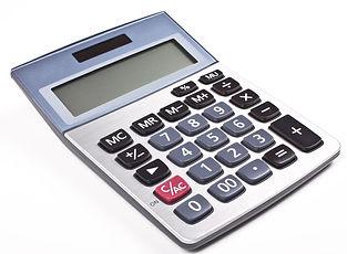 Калькулятор расчета решеток металических