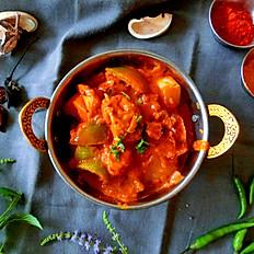 Chili Poulet/Chicken