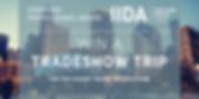 IIDA NPC 2020 - Emerging Professional Aw
