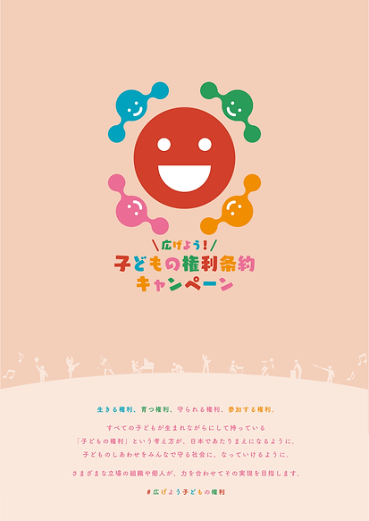 CRC_flyer2020-01.png