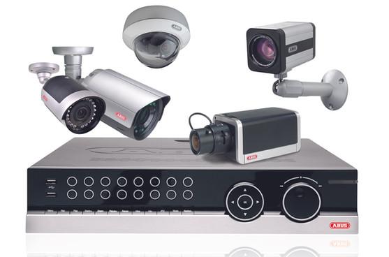 ABUS Videokamera & Rekorder Analog